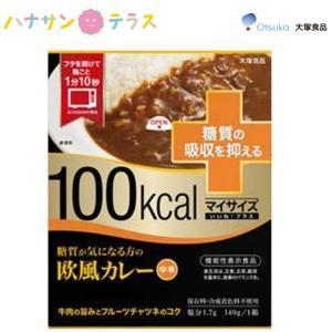介護食 マイサイズ いいね! プラス 糖質が気になる方へ 糖質の吸収を抑える 欧風カレー 中辛 10...