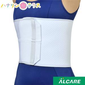 バストバンド・エース アルケア S M L LL  3L 胸部固定帯  脱着 容易 サポーター コルセット 骨折 医療 高齢者 介護 看護|hashbaby