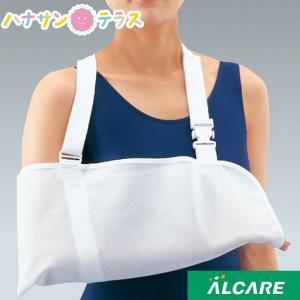 ニューアームサスペンダー 左右兼用 アルケア 腕つり 1枚入り 骨折 アームホルダー 保護 つり包帯 アームスリング つりさげ 関節|hashbaby