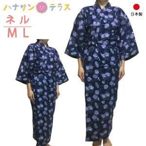 介護 ねまき 日本製 ネル 寝巻き 綿100% 柄おまかせ M.L 冬 高齢者 女性 婦人用|hashbaby
