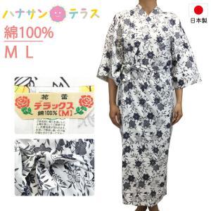 介護 ねまき 日本製 ねまき 寝巻き 浴衣 女性 花蕾 綿100% 2重 ガーゼ ダブル 柄おまかせ M L 春夏秋冬|hashbaby