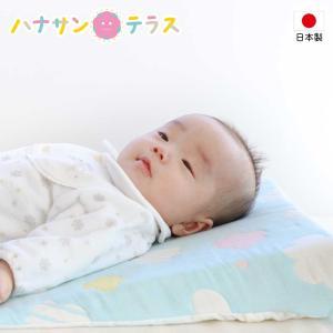 吐き戻し防止枕 日本製 洗える スリーピングピロー ベビー枕 6重ガーゼ 赤ちゃんまくら ラッピング可|hashbaby