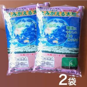 有機肥料 よみがえる大地 土壌改良 10L|hashibasangyo