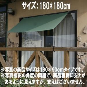 遮熱サンシェード グリーン M 180×180 送料無料|hashibasangyo