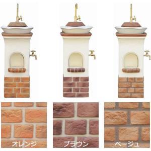 水栓柱・立水栓 スタンドウォッシュ リリー+蛇口&補助蛇口付き 送料無料|hashibasangyo|03