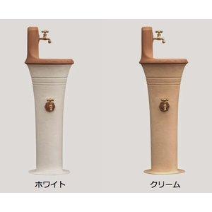 立水栓 スタンドウォッシュ カラー+蛇口&補助蛇口付き 送料無料|hashibasangyo|03