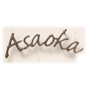 表札 アルミ鋳物文字サイン A-03 Rタイプ 送料無料|hashibasangyo
