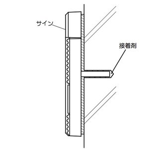 表札 ステンレス×木調サイン M-03 モダンコレクション|hashibasangyo|06