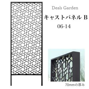 フェンス DIY アルミ鋳物パネル キャストパネルB W600 ディーズガーデン オーナメント アイアン風の飾り 門周り 埋込自立仕様 送料無料|hashibasangyo