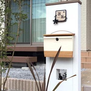 ポスト 郵便ポスト ダイヤル錠付き コレット ディーズのおしゃれポスト壁掛け|hashibasangyo|03