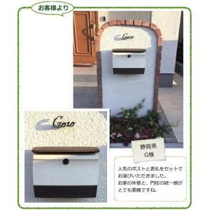 ポスト 郵便ポスト ダイヤル錠付き コレット ディーズのおしゃれポスト壁掛け|hashibasangyo|05