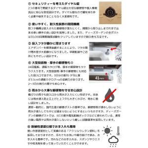ポスト 郵便ポスト 壁掛け アンジュ ダイヤル錠付き おしゃれ ポスト|hashibasangyo|06