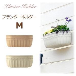 プランターホルダー Mサイズ|hashibasangyo
