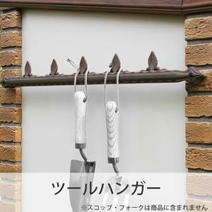 物置 オプション ツールハンガー 物置用ハンガー ツール掛け|hashibasangyo