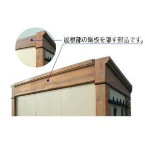 物置 オプション 棟(むね)送料無料|hashibasangyo
