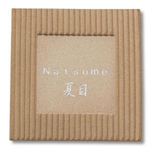 表札 ディーズサイン・陶器コレクションC-03 送料無料|hashibasangyo
