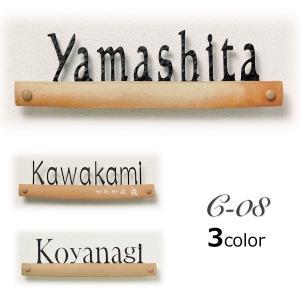 表札 ディーズサイン・陶器コレクション C-08 送料無料|hashibasangyo