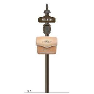 門柱 機能門柱 おしゃれ 門柱 +ポスト シャルルポール11Aセット(郵便ポスト+ポール+表札+インターホンカバー)送料無料|hashibasangyo