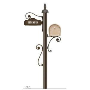 機能門柱+ポスト シャルルポール11Bセット(郵便ポスト+ポール+表札)送料無料|hashibasangyo