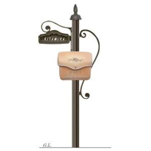 機能門柱+ポスト シャルルポール12Aセット(郵便ポスト+ポール+表札)送料無料|hashibasangyo