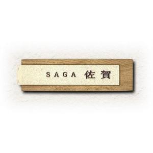 表札 ディーズガーデン・ 鋳物コレクションA-05 デザイン選択|hashibasangyo