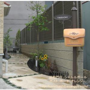 おしゃれ 郵便ポスト 壁付けポスト ポーチ 南欧の陶器風ポスト 送料無料|hashibasangyo|02