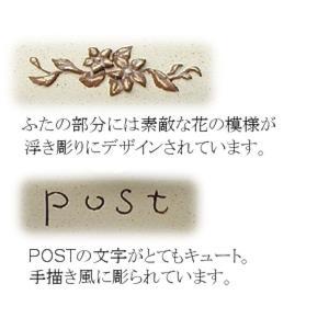 おしゃれ 郵便ポスト 壁付けポスト ポーチ 南欧の陶器風ポスト 送料無料|hashibasangyo|04