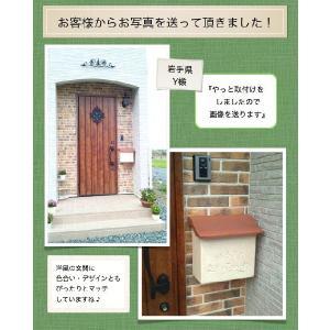 ポスト メールボックス スタッコ  ディーズガーデンの洋風Mail box 壁掛け郵便受け Post 送料無料|hashibasangyo|05