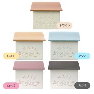 ポスト メールボックス スタッコ  ディーズガーデンの洋風Mail box 壁掛け郵便受け Post 送料無料|hashibasangyo|06