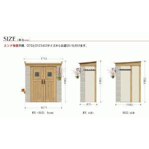 おしゃれ デザイン 物置・カンナフォルテD125石目調 送料無料|hashibasangyo|05