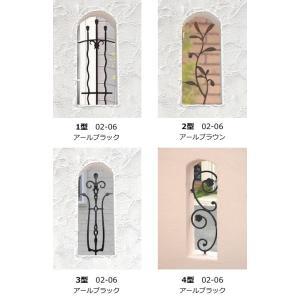 アールフィックスフェンス Mサイズ 壁を飾るガーデン・オーナメント アルミ鋳物製 送料無料|hashibasangyo|02
