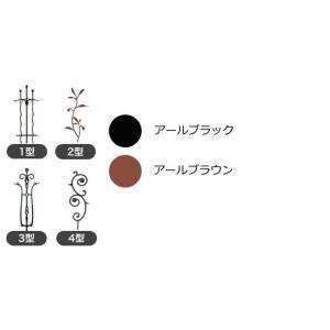 アールフィックスフェンス Mサイズ 壁を飾るガーデン・オーナメント アルミ鋳物製 送料無料|hashibasangyo|03
