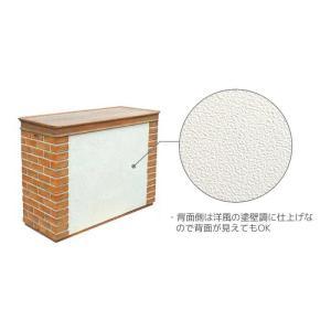 おしゃれ物置 ・カンナミニ ディーズガーデンの小型物置 送料無料|hashibasangyo|06