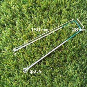 人工芝マット用 U字釘 ピンタイプ グリーンの樹脂膜付き|hashibasangyo|02