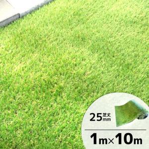 人工芝 ロール 1m×10m リゾートガーデンターフ イージーライト25|hashibasangyo