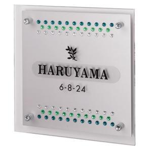 表札 クリスタルアルミニウム表札03|hashibasangyo