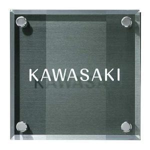 表札 ガラス表札 ファイングラスサイン〔ベース板デザイン オビ〕|hashibasangyo