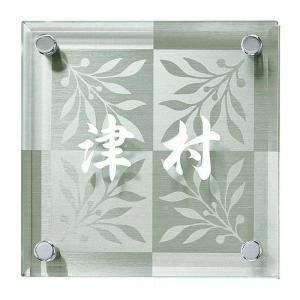 表札 ガラス+ステンレス ファイングラスサイン ツリー 送料無料|hashibasangyo