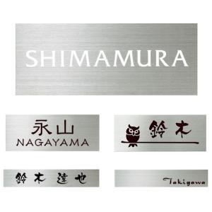 表札 ステンレス・メタルサイン マンションタイプ hashibasangyo