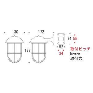 防雨型エクステリアライト LED仕様 BR5000 NV FR LE|hashibasangyo|03