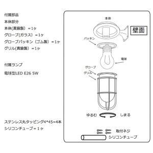 防雨型エクステリアライト LED仕様 BR5000 NV FR LE|hashibasangyo|04
