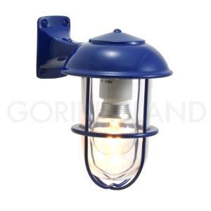 照明 エクステリアライト LED仕様 ネイビー(青色)BR5000 NV CL LE 送料無料|hashibasangyo