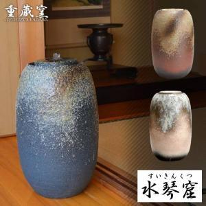 信楽焼の水琴窟(すいきんくつ) 琴音-ことね-Sシリーズ スモールタイプ 送料無料|hashibasangyo