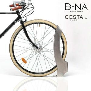 サイクルスタンド D-NA CESTA(ディーナ チェスタ)駐輪場向け自転車スタンド 送料無料|hashibasangyo