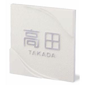 表札 アルミ鋳物表札 CA-24 送料無料|hashibasangyo