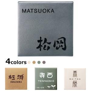 表札 素焼き陶器 TN-26 送料無料|hashibasangyo