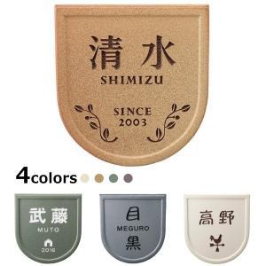 表札 素焼き陶器 TN-4 送料無料|hashibasangyo