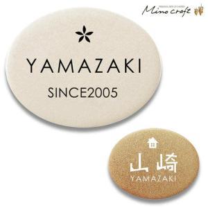 表札 素焼き陶器 TN-42 送料無料|hashibasangyo