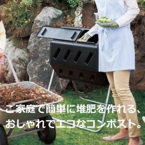 コンポストタンブリングタイプ のコンポスト容器 送料無料|hashibasangyo
