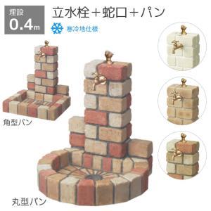 立水栓 不凍水栓サナンド 丸型(PA)&角型(PB) 埋設0.4m 送料無料|hashibasangyo